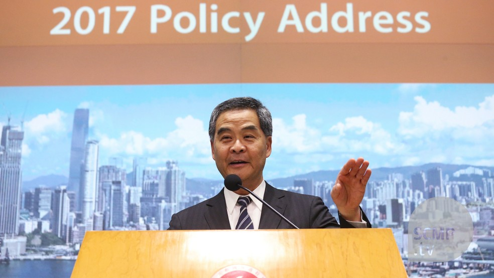 Hong Kong Policy Address 2017