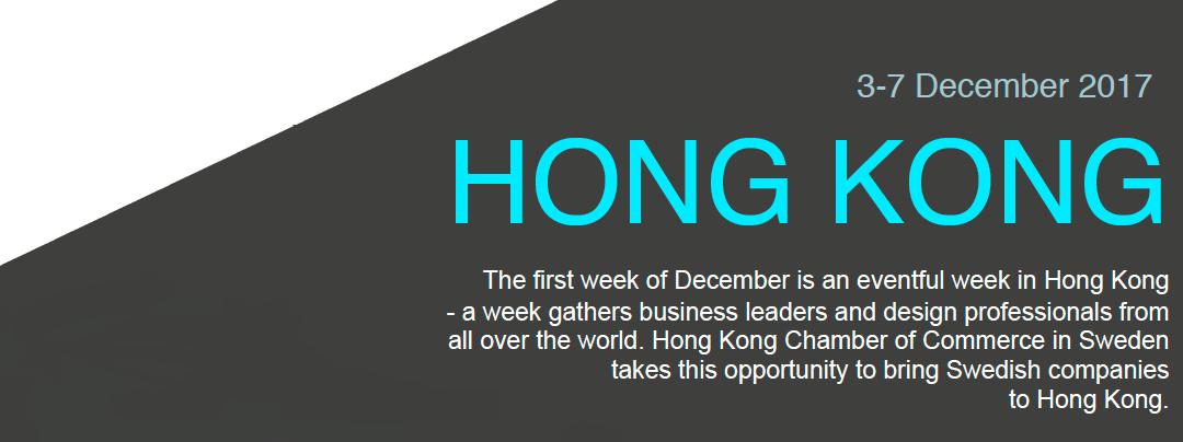 Invitation to delegation trip to Hong Kong 2017