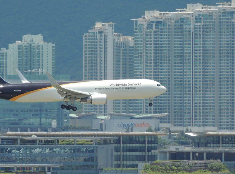 Invitation to Webinar about Hong Kong Airport